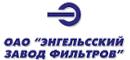 ОАО Энгельский завод фильтров